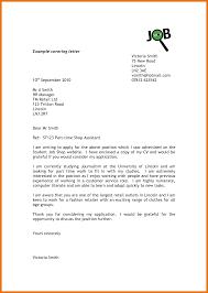 Entrepreneur Resume Entrepreneur Cover Letter Najmlaemah 60
