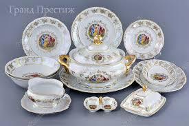 <b>Столовый сервиз</b> фарфоровый <b>27 предметов</b> в Москве | купить ...