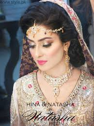 video dailymotion bridal walima makeup ideas