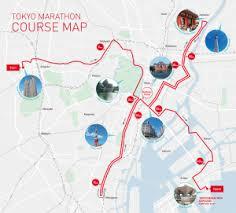 Tokyo Marathon Elevation Chart Race Recap 2016 Tokyo Marathon Part One The Running Blonde