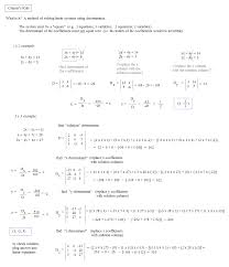 math plane matrix ii and determinants