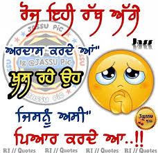 Beautiful Punjabi Quotes Best of Gur Hassiya Khediya Pinterest Punjabi Quotes Nice Words
