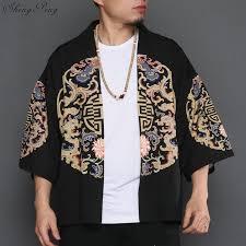 Kimono cardigan men <b>traditional japanese mens clothing</b> yukata ...