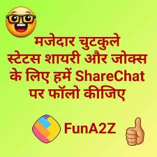 Hindi Quotes Anmol Vachan अनमल वचन Suvichar