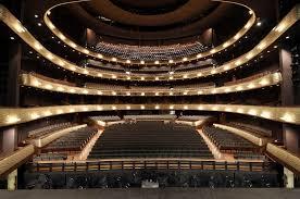 Oconnorhomesinc Com Amusing Winspear Opera House Seating