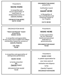 Words For Appreciation Plaque Wording Examples Examples For