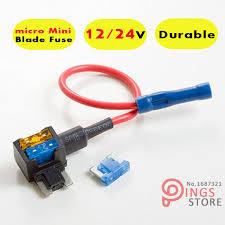 adding 12v fuse box wire center \u2022 12 volt add on fuse box at Add A 12 Volt Fuse Box