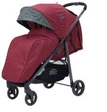Купить <b>Прогулочная коляска RANT Alfa</b> 2018 purple по низкой ...