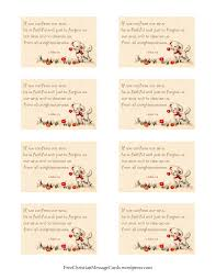 Wedding Thank You Samples Z Construct Wedding Wishes Messages In Advance Wedding Thank You