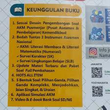 Contoh ptk sd kelas 4. Soal Akm Sk Slb Sd Mi Kelas V 5 Paket A 2021 Pengayaan Soal Literasi Matematika Numerasi Karakter Shopee Indonesia