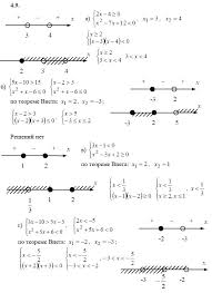 по алгебре класс Мордкович А Г упражнение ГДЗ по алгебре 9 класс Мордкович А Г 4 9 упражнение
