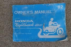 owners manuals and literature classic esemotorcycles honda cb450sc 82 original owner s manual