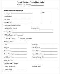Employee Personal Information Form Sample Rome Fontanacountryinn Com