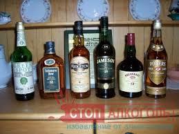 Проблемы алкоголизма в россии реферат Избавление от алкоголизма Проблемы алкоголизма в россии реферат фото 60