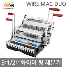 2:1/3:1/<b>WireMac</b>-<b>DUO</b>