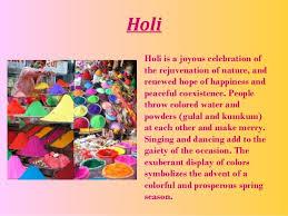 holi festival essay co holi festival essay n cultural diversity festivals