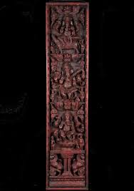 sold wood panel of 3 forms of ganesh 74