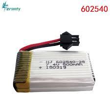 <b>Lipo аккумулятор</b> для квадрокоптера DFD F182 F183 H8C H8D, 7 ...