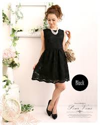結婚式 お呼ばれ ドレス 黒 Kamigata