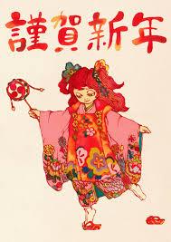Happy New Year Natsuki Otani Illustration