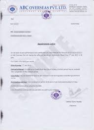 Sample Salary Certificate Format In Word Best Of Certificate