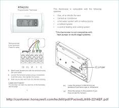 central heating thermostat wiring diagram central heating cylinder honeywell central heating thermostat wiring diagram furnace wiring diagram full size of cute two wire thermostat for to central heating cylinder thermostat