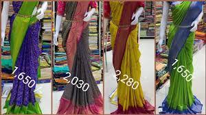 Latest <b>New arrival soft</b> silk sarees    soft silk Meena work sarees with ...