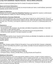 Long Term Substitute Teacher Resume Waiter Resume Examples For