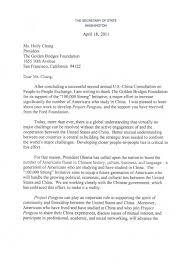 supporters project pengyou letter from hillary clinton 1