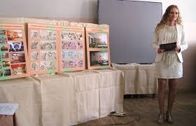 РГППУ Выпускные квалификационные работы Руководитель дипломной работы доцент Косьянковская В Ю