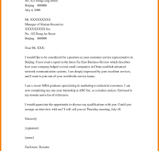 Cover Letter Faqs Customer Service Cover Letters Letter Samples Sle Resume For Banking 8