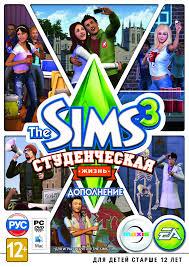 the sims Университет Симс Университет Дополнение the sims  Купить the sims 3 Студенческая жизнь limited edition