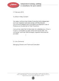 Employment Certificate Letter 8 Infoe Link