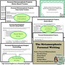 Metamorphosis Quotes Unique The Metamorphosis Activity Bundle Franz Kafka PDF By Msdickson