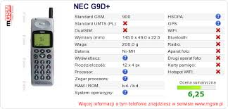 NEC G9D+ :: mGSM ...