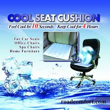 cooling office chair. Amazon.com: Self Cooling Seat Cushion Cool Pad For Wheelchair Car Office Chair *Buy 2 Pads To Receive Extra $5 Off*: Health \u0026 Personal Care