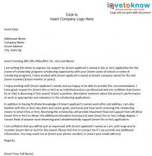 Scholarship Recommendation Letter Sample Sample Scholarship Recommendation Letter College