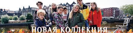 <b>Ticket to Heaven</b> | Детская одежда из Дании | ВКонтакте