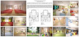 Фото Дипломный проект Дизайн концепция детского развивающего  от автора для типа Изображение 1