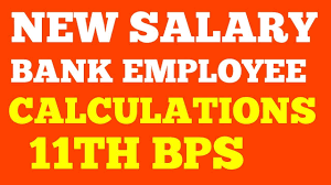 11th Bipartite Settlement Salary Calculation