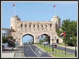 أسماء قبائل سلطنة عمان | أكبر قبيلة في سلطنة عمان - Wiki Wic