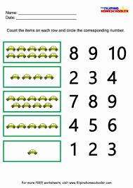 Addition for Kindergarten Unique Math Worksheet Kindergarten New ...