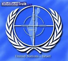 Stato di Israele   FOCUS on ISRAEL