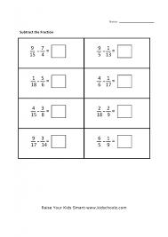Kindergarten Grade 5 Fraction Subtraction Worksheet 1 Kidschoolz ...