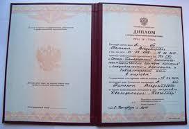blog archives hutagreement   куплю диплом института бухгалтера