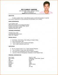 Resume For Applying Job Sample 24 Cv And Job Application Basic Appication Letter Resume Photo 13