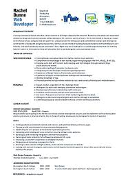 100 Sample Bank Teller Resume Entry Level 100 Resume
