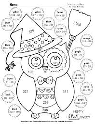 coloring worksheets for grade 1 printable