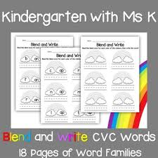 Word Families Template Blend And Write Cvc Word Families 18 Families 2 Blank