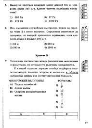 Ответы mail ru Физика класс Механические колебания и волны Звук  Механические колебания и волны Звук